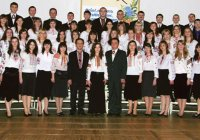 Народна студентська хорова капела Ватра.